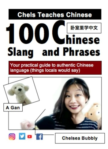 100-slang-and-phrases-ebook-cover